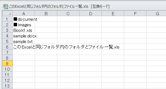 excel vba ファイル 名 取得